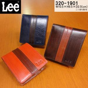 リー Lee 二つ折り財布 320-1901 メンズ 本革 レザー ショートウォレット|hanakura-kaban