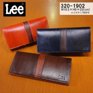 リー Lee 長財布 320-1902 メンズ 本革 レザー ロングウォレット|hanakura-kaban
