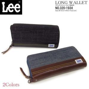Lee リー ラウンドファスナータイプ 長財布 320-1934 メンズ デニム レザー|hanakura-kaban