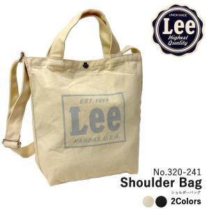 リー Lee ショルダーバッグ 320-241|hanakura-kaban