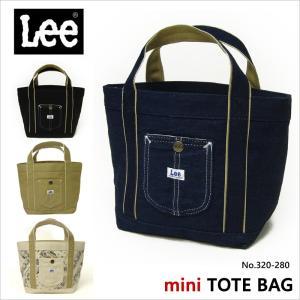 リー Lee ミニトートバッグ ランチトートバッグ 320-280|hanakura-kaban