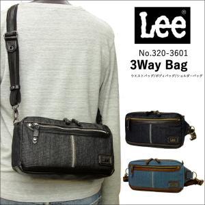リー Lee ウエストバッグ ボディバッグ ショルダーバッグ 320-3601|hanakura-kaban