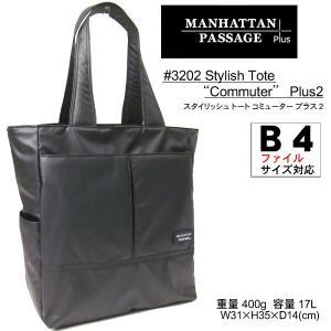 マンハッタンパッセージ MANHATTAN PASSAGE #3202 ビジネスバッグ トートバッグ メンズ B4対応 hanakura-kaban