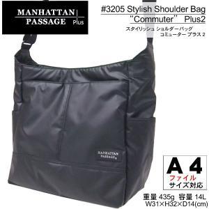 マンハッタンパッセージ MANHATTAN PASSAGE #3205 ショルダーバッグ ビジネスバッグ A4対応 メンズ hanakura-kaban