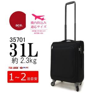 エース トーキョー ace TOKYO キャリーバッグ ソフトキャリーケース 35701 機内持ち込みサイズ ラッピング不可商品|hanakura-kaban