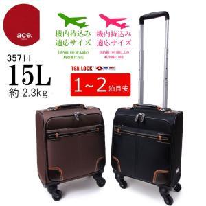 エース トーキョー ace. TOKYO スーツケース キャリーバッグ ソフト キャリーケース 35711 機内持ち込み 軽量 ファスナー(ラッピング不可商品)|hanakura-kaban