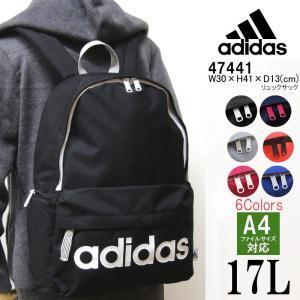 アディダス adidas リュックサック デイパック メンズ レディース A4対応 47441 ジラソーレ3|hanakura-kaban