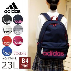 アディダス adidas リュックサック デイパック メンズ レディース B4対応 47442 ジラソーレ3|hanakura-kaban