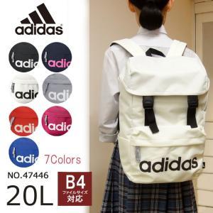 アディダス adidas リュックサック デイパック メンズ レディース B4対応 47446 ジラソーレ3|hanakura-kaban