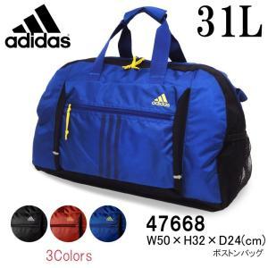 アディダス adidas 47668 ボストンバッグ エーギル|hanakura-kaban