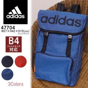 アディダス adidas 47704 リュックサック(デイパック)ジェノヴァシリーズ|hanakura-kaban