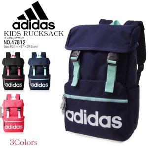 アディダス adidas キッズリュック リュックサック ブラック ネイビー ピンク A4サイズ対応 47812|hanakura-kaban