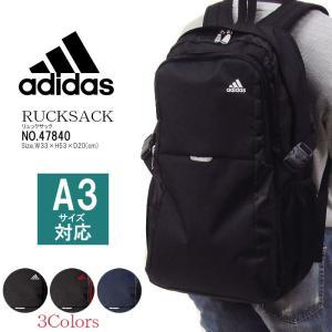 アディダス adidas リュックサック ロリンズ メンズ デイパック A3対応 あすつく対応 47840|hanakura-kaban