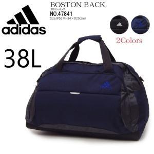 アディダス adidas ボストンバッグ ロリンズ メンズ ボストンバック シンプル スポーツ 2泊 3泊 47841|hanakura-kaban