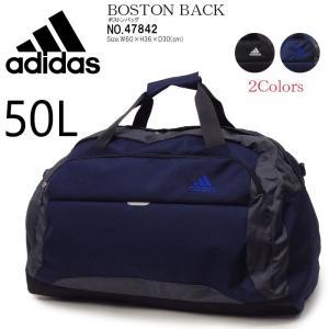 アディダス adidas ボストンバッグ ロリンズ メンズ ボストンバック シンプル スポーツ 2泊 3泊 4泊 合宿 47842|hanakura-kaban