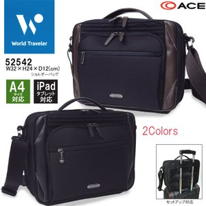 エース ワールドトラベラー ACE World Traveler ショルダーバッグ 52542 カルデア A4対応 タブレット対応 ビジネスバッグ メンズ レディース あすつく