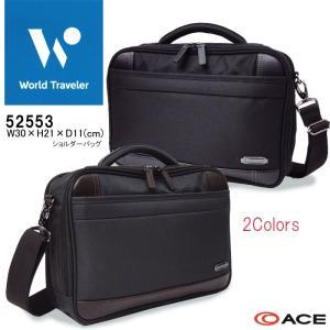 エース ワールドトラベラー ACE World Traveler ショルダーバッグ 52553 ビジネスバッグ  メンズ レディース あすつく