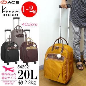 カナナプロジェクト kanana project キャリーバッグ 54292 機内持ち込み ソフトキャリーケース スーツケース 軽量 4輪 大サイズ