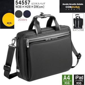 エースジーン ACEGENE ビジネスバッグ ブリーフケース メンズ A4対応 超軽量 54557 FLEX LITE FIT hanakura-kaban