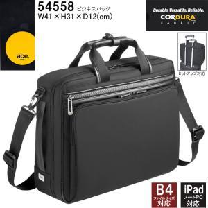 エースジーン ACEGENE ビジネスバッグ ブリーフケース メンズ B4対応 超軽量 54558 FLEX LITE FIT hanakura-kaban