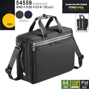 エースジーン ACEGENE ビジネスバッグ ブリーフケース メンズ A4対応 超軽量 54559 FLEX LITE FIT hanakura-kaban
