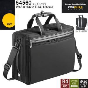 エースジーン ACEGENE ビジネスバッグ ブリーフケース メンズ B4対応 超軽量 54560 FLEX LITE FIT hanakura-kaban