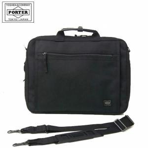 吉田カバン ポーター PORTER CLIP クリップ ビジネスバッグ ブリーフケース リクルートバッグ メンズ B4 2way 550-08961 hanakura-kaban