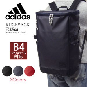 アディダス adidas フリストA リュックサック メンズ レディース ユニセックス ブラック ネイビー レッド B4対応 55031|hanakura-kaban