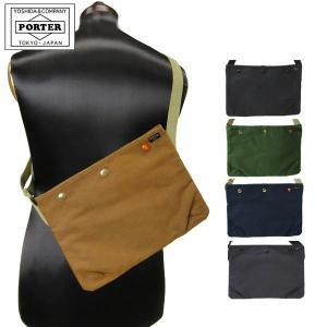 【PORTER COPPI】(ポーターコッピ)  【型番】571-09747 【サイズ】W33.5c...