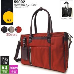 エースジーン ACEGENE ビジネスバッグ ビジネストートバッグ レディース A4対応 軽量 通勤バッグ 59092 BIENA hanakura-kaban