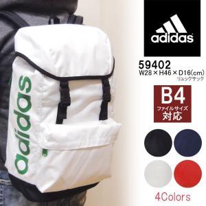 アディダス adidas 59402 リュックサック ロキシリーズ|hanakura-kaban