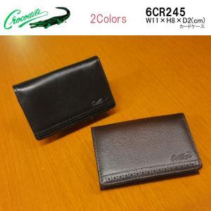クロコダイル CROCODILE カードケース 名刺入れ 6CR245 メンズ 本革 レザー 牛革|hanakura-kaban