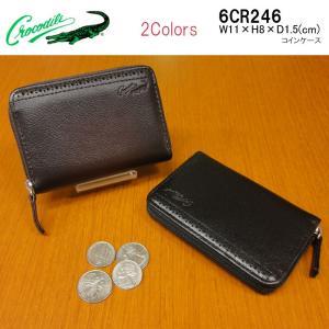クロコダイル CROCODILE コインケース 小銭入れ 6CR246 メンズ 本革 レザー 牛革|hanakura-kaban