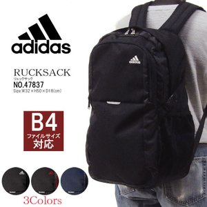 アディダス adidas リュックサック ロリンズ メンズ デイパック B4対応 あすつく対応 47837|hanakura-kaban