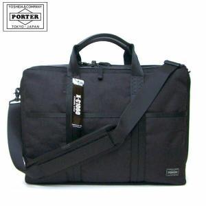 吉田カバン ポーター ビジネスバッグ 737-09204 メンズ B4対応 ブリーフケース PORTER HYBRID ハイブリッド hanakura-kaban