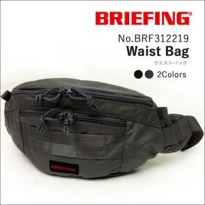 BRIEFING ブリーフィング ウエストバッグ ボディバッグ BRF312219 QLシリーズ ファニーパック hanakura-kaban