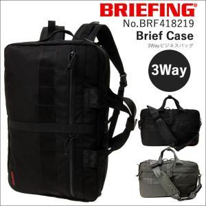 ブリーフィング BRIEFING ビジネスバッグ ブリーフケース ビジネスリュック 3Way BRF418219 NEO S-3 COMMUTER hanakura-kaban