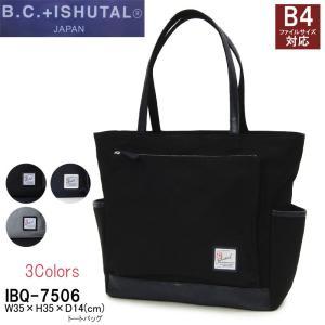 BCイシュタル B.C.+ISHUTAL トートバッグ IBQ-7506 バロック メンズ|hanakura-kaban