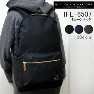 BCイシュタル B.C.+ISHUTAL リュック リュックサック フィール IFL-6507 メンズ レディース|hanakura-kaban