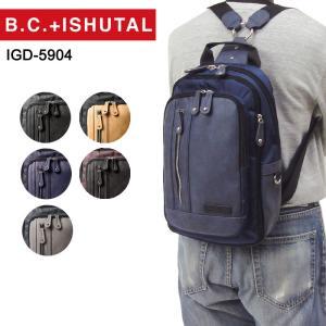 BCイシュタル B.C.+ISHUTAL 2Way リュックサック ボディバッグ ギルド メンズ ブラック ネイビー グレー 拡張 IGD-5904 あすつく 送料無料|hanakura-kaban