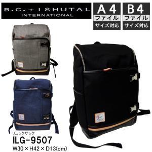BCイシュタル リュックサック ILG-9507 ルンゴ B.C.+ISHUTAL メンズ レディース|hanakura-kaban