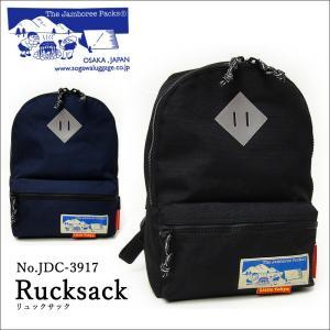 The Jamboree Packs ジャンボリーパックス キッズリュック リュックサック JDC-3917 hanakura-kaban