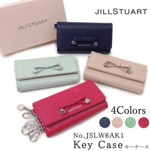 ジルスチュアート JILLSTUART キーケース JSLW6AK1 本革 レザー レディース|hanakura-kaban