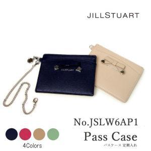 ジルスチュアート JILLSTUART 定期入れ パスケース...