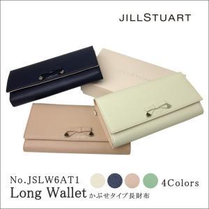 ジルスチュアート JILLSTUART 長財布 かぶせタイプ JSLW6AT1 本革 レザー レディ...