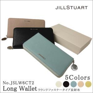 ジルスチュアート JILLSTUART 長財布 JSLW6C...