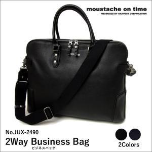 ムスタッシュオンタイム moustache on time ビジネスバッグ JUX-2490 A4サイズ対応|hanakura-kaban