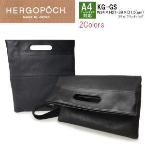 エルゴポック HERGOPOCH ビジネスバッグ ショルダーバッグ クラッチバッグ メンズ KG-GS 3way A4対応 本革 レザー|hanakura-kaban