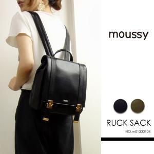 マウジー moussy リュックサック レディース m01330104 Stitch Line デイパック|hanakura-kaban