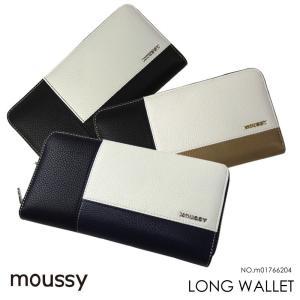 マウジー moussy 長財布 レディース ラウンドファスナー 長財布 m01766204|hanakura-kaban